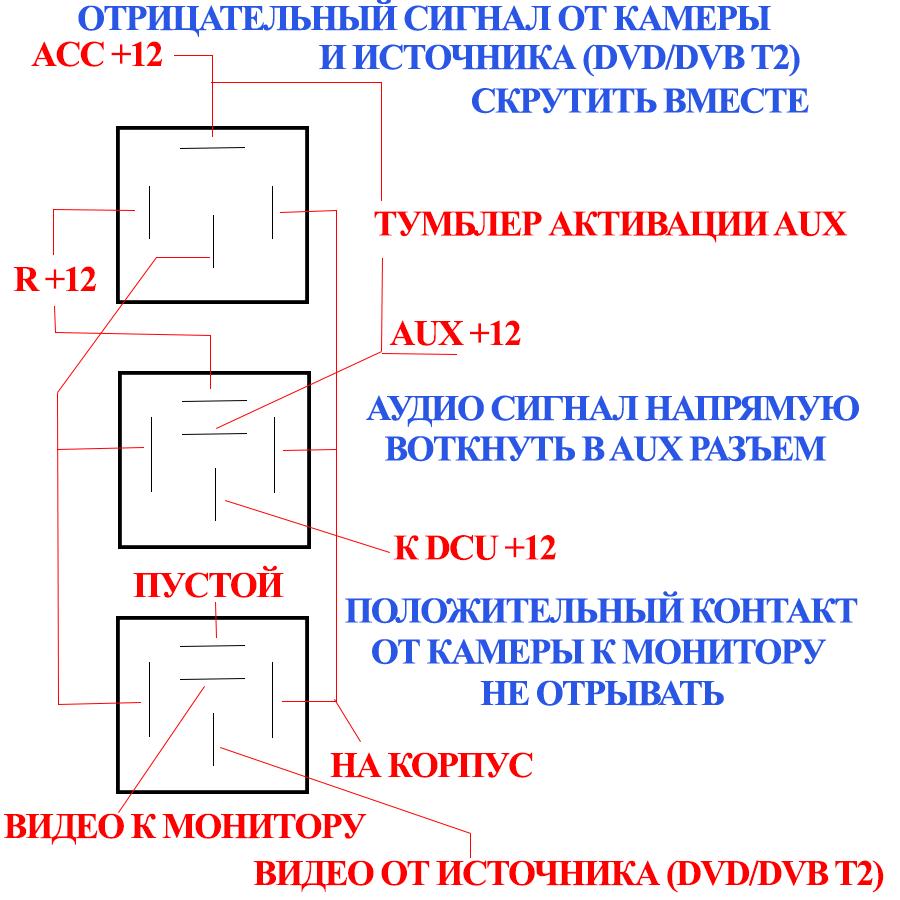 http://mustang.3dn.ru/teana2006/cxema.png